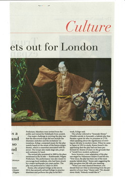 2017-04-29The Japan News(Ancient puppet play sets out for London)JPEG2.jpg