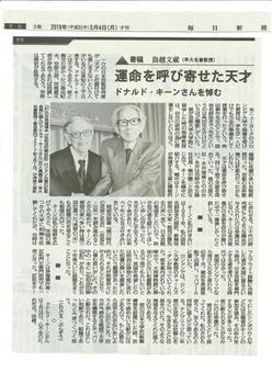 2019-03-04「運命を呼び寄せた天才」毎日新聞(鳥越文藏).jpg